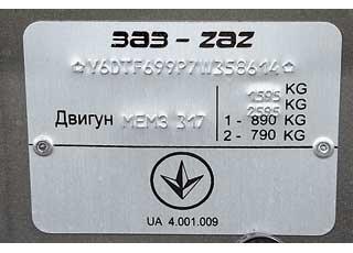 Украинский Lanos с АКП в серийном исполнении может появиться уже вследующем году.