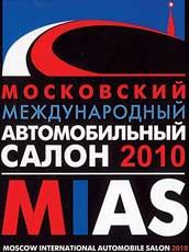 MIAS'2010