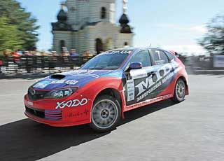 VI Prime Yalta Rally 2010