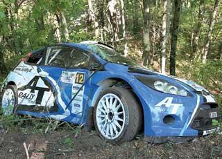 Ford Fiesta Super2000