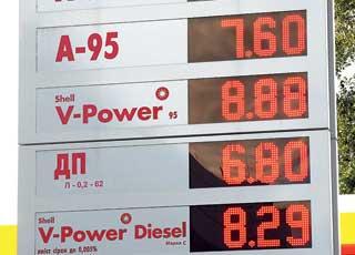 При включении транспортного сбора в стоимость топлива граждане, пользующиеся льготами по оплате налога свладельцев транспортных средств, могут лишиться преференций.