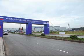 Завод ООО «Хендэ Мотор Мануфактуринг Рус»