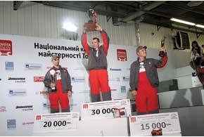 25 сентября впервые в Украине определяли лучших механиков и клиент-менеджеров официальной дилерской сети Toyota