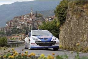 IRC, Италия, 23–25 сентября