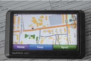 Навигация Garmin скартой «НавЛюкс» взависимости оттипа зданий обозначает их «своим» цветом: жилые– желтым, промышленные– серым, медицинские учреждения – зеленым.