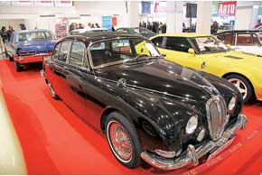 Jaguar S-type (1963–1968)