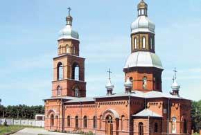 Свято-Георгиевский храм был построен в 1894 году.