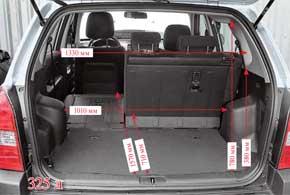 Багажник Hyundai Tucson не только объемнее, но и больше подходит для перевозки длинномерных грузов.