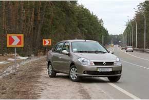 Renault Symbol 16V