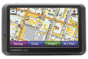 В карте «НавЛюкс» навигатора Garmin отображены даже номера домов сцифрой и буквой. Кроме того, приехать к входу нужного дома не составляет труда благодаря наличию дворовых проездов.
