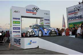В 2011 году в Ялту приедут пилоты с мировым именем, на самой современной раллийной технике и наверняка традиция, когда абсолютным победителем Yalta Rally становился украинский экипаж, прервется.