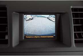 Небольшой цветной экран (3,5 дюйма) борткомпьютера размещен на центральной консоли. На него же выводится изображение с камеры заднего вида.