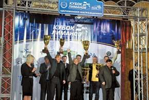 В Одессе состоялось торжественное награждение победителей и призеров национальной гоночной серии по мини-ралли «Кубок Лиманов 2010».