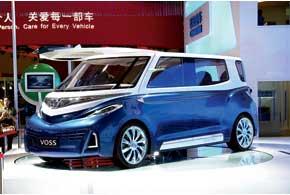 Футуристичный минивен Chang'an Voss получил необычные двери-крылья и гибридный привод с3,0-литровым бензиновым V6.