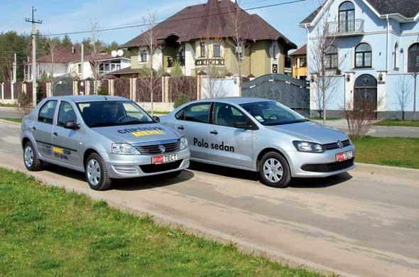 Renault Logan, VW Polo Sedan