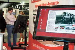 Стенд «Автоцентра» был мультимедийным. На трех touch-screen экранах демонстрировались наши разработки, среди которых – версия журнала для планшета iPad.