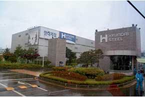Сталелитейный завод Hyundai Steel