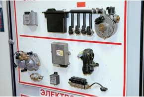 Оборудование автомобильной газовой установки