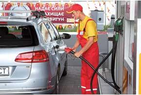 Shell V-Power містить могутню очищувальну формулу, яка покращує динамічні характеристики двигуна, видаляє відкладення, які знижують потужність, і сприяє більш ефективному згорянню пального.