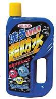 Японская компания Willson на такой случай предлагает «Мощный автошампунь» для снятия пятен и засохших разводов или «Шампунь-очиститель» для удаления следов соли и кислотных осадков.