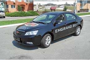 Geely Emgrand EC-7 1,8 (127 л. с.)