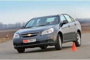 Chevrolet Epica 2,0 (141 л. с.)