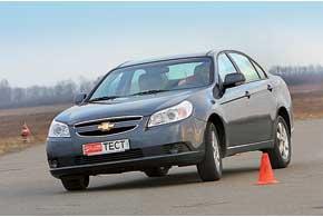 Chevrolet Epica 2,0