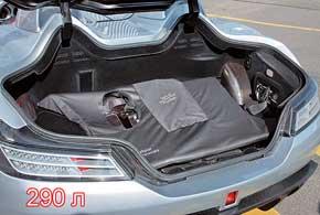 Крышки и перемычка между ними упаковываются виндивидуальные чехлы и в определенном порядке укладываются в багажник.