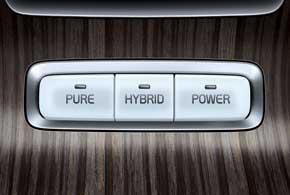 «Чистый» режим, в котором используется только электрический привод.