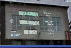 В 56-литровый баллон при осенней температуре помещается от 41 до 45л сжиженного газа. Такого объема хватает всего на240–260 км пробега.