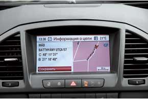 Новая навигационная система Navi 900 оснащена русскоязычным меню.