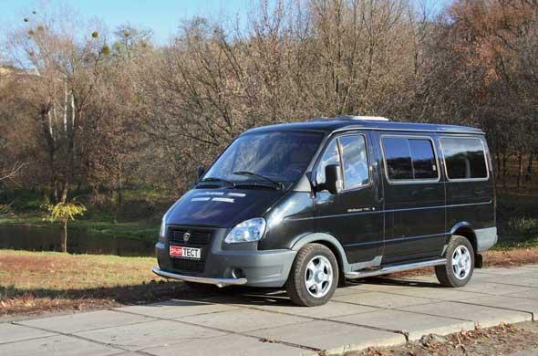 ГАЗ-2217 «Соболь-Бизнес»
