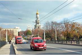 Дорогами Евро: Харьков
