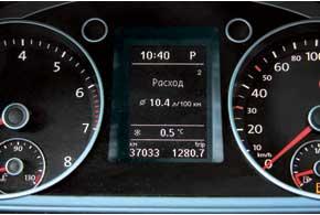 После десятка тестовых разгонов блок управления адаптировался подболее спортивный стиль вождения, поэтому расход топлива вырос на10–15%.