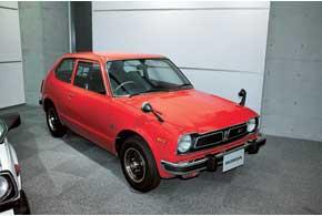 Это самая первая Honda Civic (1972), ставшая у компании Honda основоположником суперпопулярной мировой линейки C-класса.
