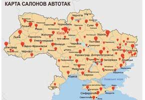 Карта салонов АВТОТАК