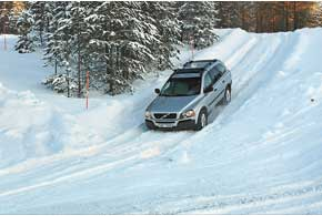 Не все помнят, что система помощи при спуске с горы эффективна инаскользких зимних улицах.