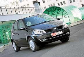 Renault Scenic II 2003–2009 г. в.