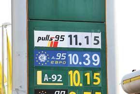 В новых стандартах, выпущенных в 2007 году (их еще называют Евро 4 из-за соответствия экологическим нормам), бензин марок А-76 и А-80 отсутствует.