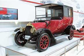 Mitsubishi Model-A 1917 г.