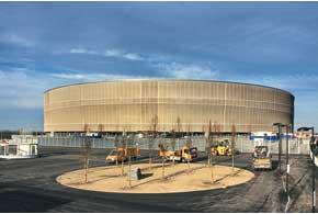 Городской стадион