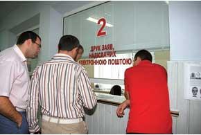 Без квитанции обуплате сбора вПФ ГАИ небудет регистрировать данное транспортное средство.