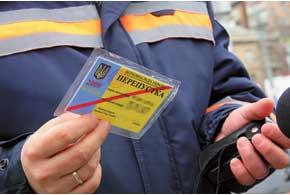 Сегодня не существует каких-либо официальных документов, предоставляющих водителям преимущество в движении, поэтому работники ГАИ изымают выявленные «спецпропуска».