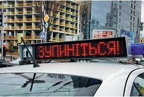 Вместе с системой видеонаблюдения патрульные автомобили оснащают также электронными табло, информирующими водителей о тех или иных требованиях работников ГАИ: «Следуй за мной», «Остановиться!», «Оформление ДТП».