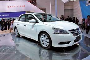 Новое поколение Nissan Sylphy станет глобальной моделью компании. Она оснащается 1,8-литровым бензиновым мотором и вариатором.