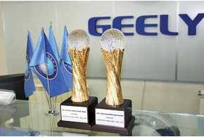 Группа компаний «АИС» шестой год подряд получает статус лучшего дистрибьютора Geely в мире.