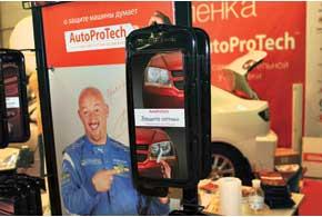 В комплектах AutoProTech – вырезанная по лекалам защитная полиуретановая пленка компании 3М для самостоятельной оклейки фар, бамперов, порогов и других уязвимых мест кузова авто.