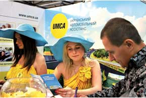 Компания автомобильного ассистанса UMCA презентовала свой продукт «Автокарта» – универсальную программу поддержки автомобилистов в дороге.