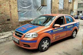 Автомобиль службы технической поддержки два раза вмесяц отправляется врегионы дляобучения специалистов и ознакомления с новинками нарынке ГБО.