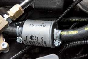 Фильтр паровой фракции очищает газ непосредственно перед форсунками.
